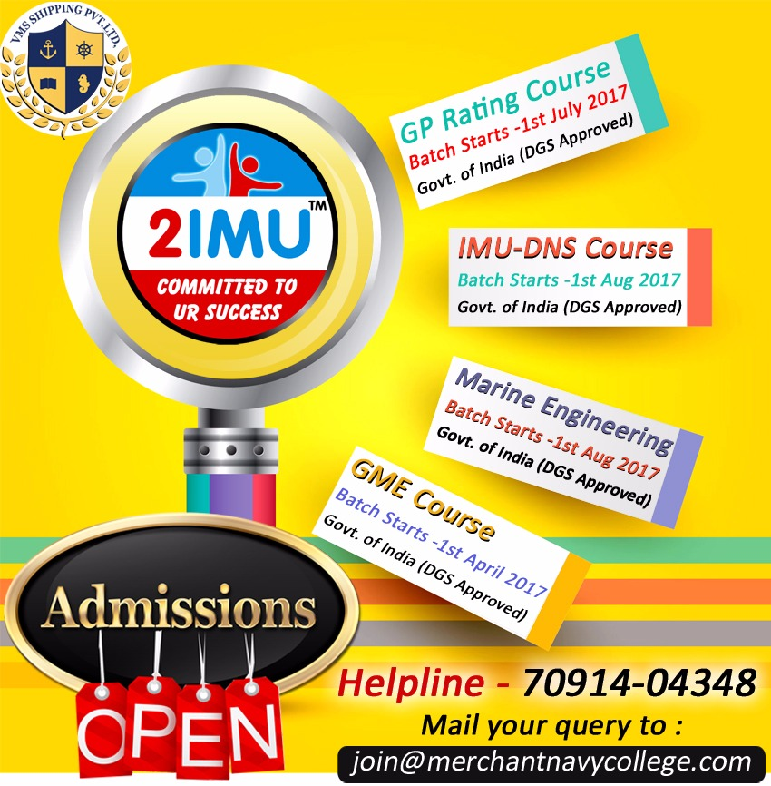 2imu_Admission_Notifications_2017