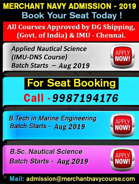 2IMU_Merchant_Navy_Admission_Notifications_2019