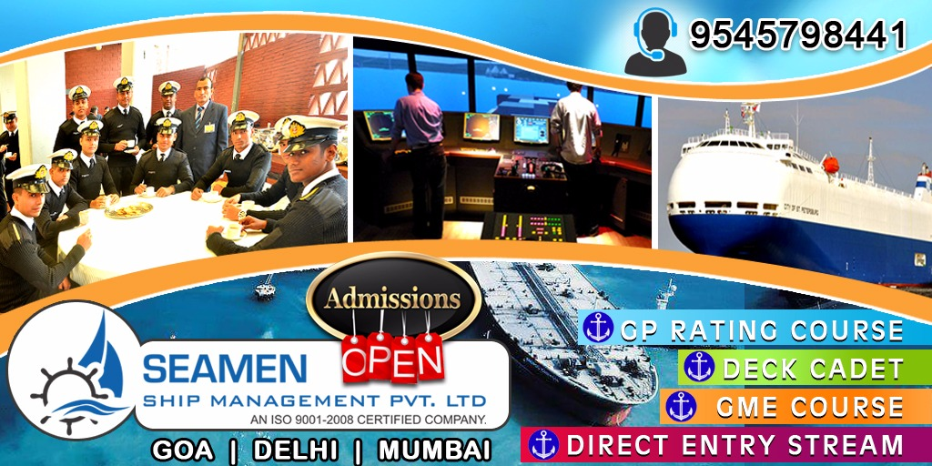 seamenship_Management_Admission_Notifications_2017