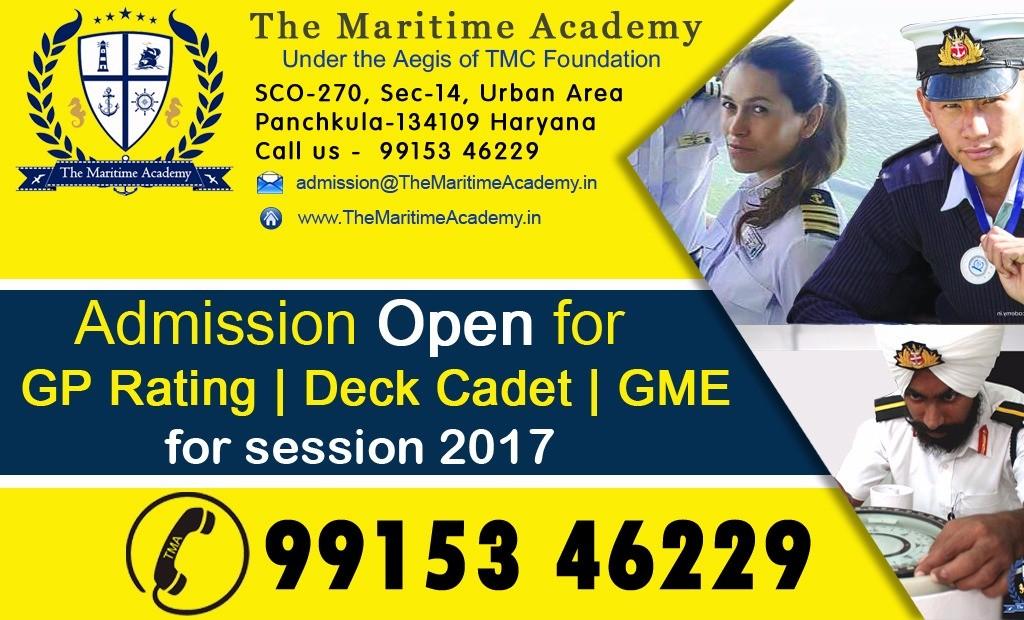 TMA_Merchant navy_Admission_Notifications_2017
